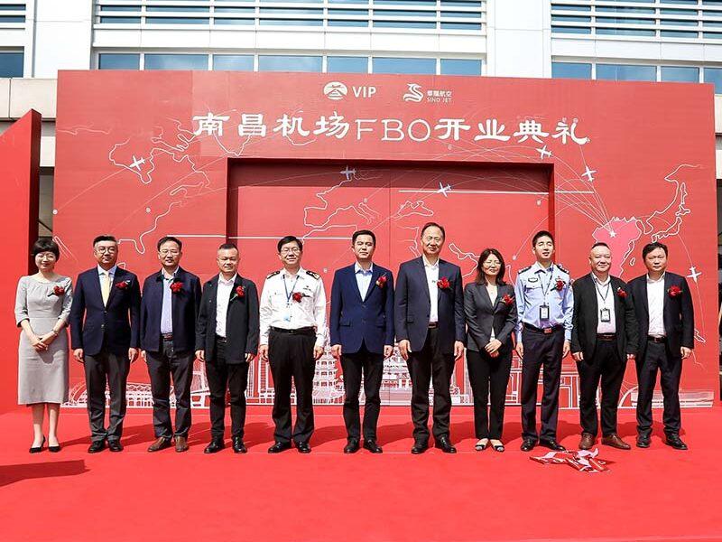 Sino Jet Opens FBO at Nanchang Changbei International Airport