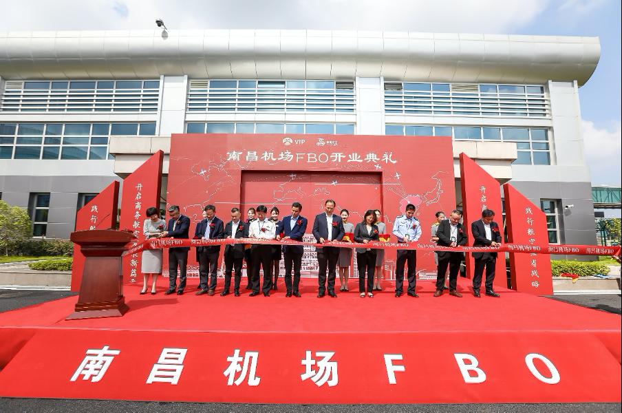 Sino Jet's partnership with Jiangxi Airport VIP Service Company ceremony